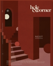 NEST_COVER_4-1890x1260